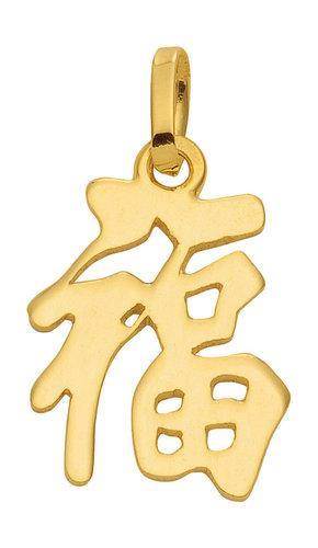"""Chinesisches Zeichen für """"viel Glück"""" in 333 Gold"""